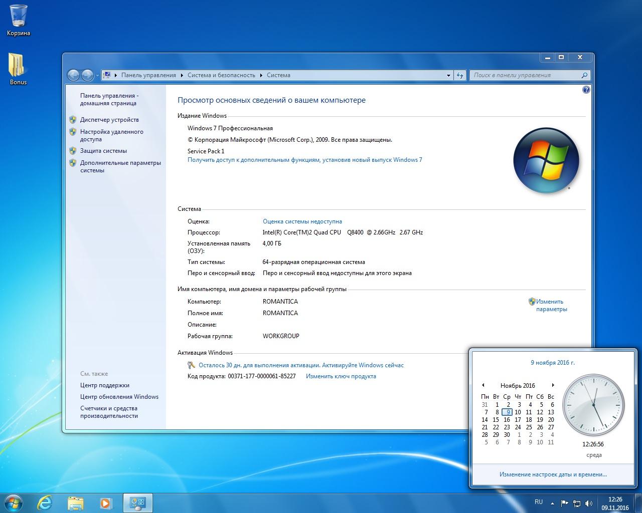 Windows xp sp3 volume license