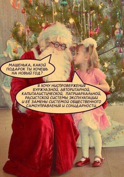 Дед Мороз и Машенька.jpg