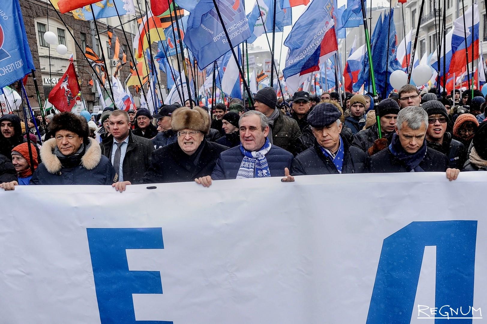 20161104_15-59-«Мы едины»: в Москве празднуют День народного единства — фоторепортаж