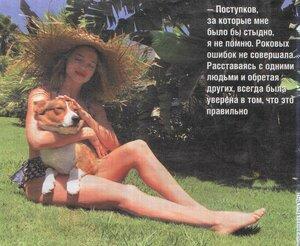 https://img-fotki.yandex.ru/get/194804/19411616.595/0_1227ec_4c0c4d41_M.jpg