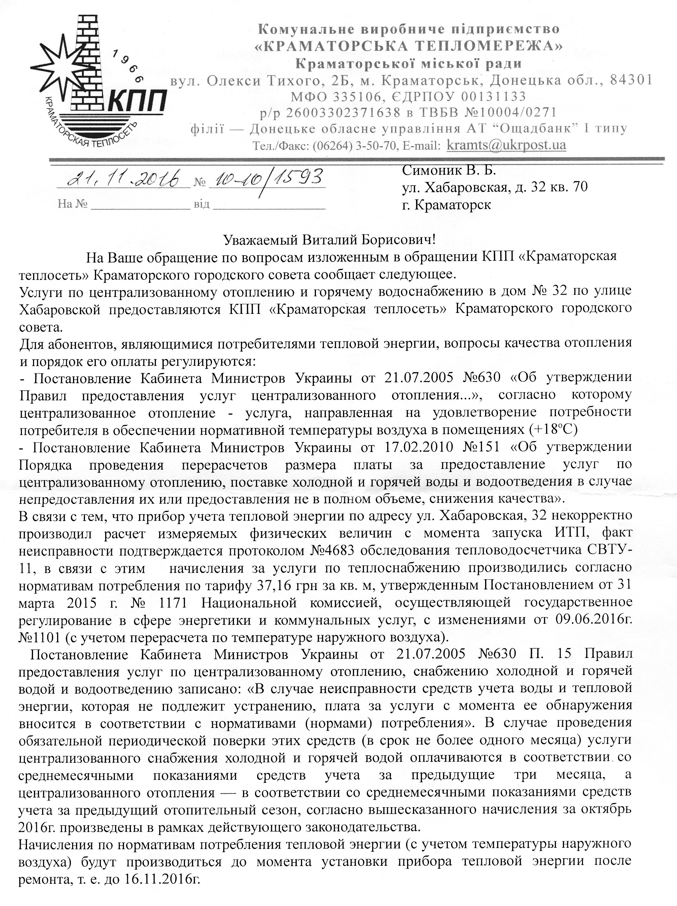 https://img-fotki.yandex.ru/get/194804/248142895.0/0_180fb3_f03a16_orig