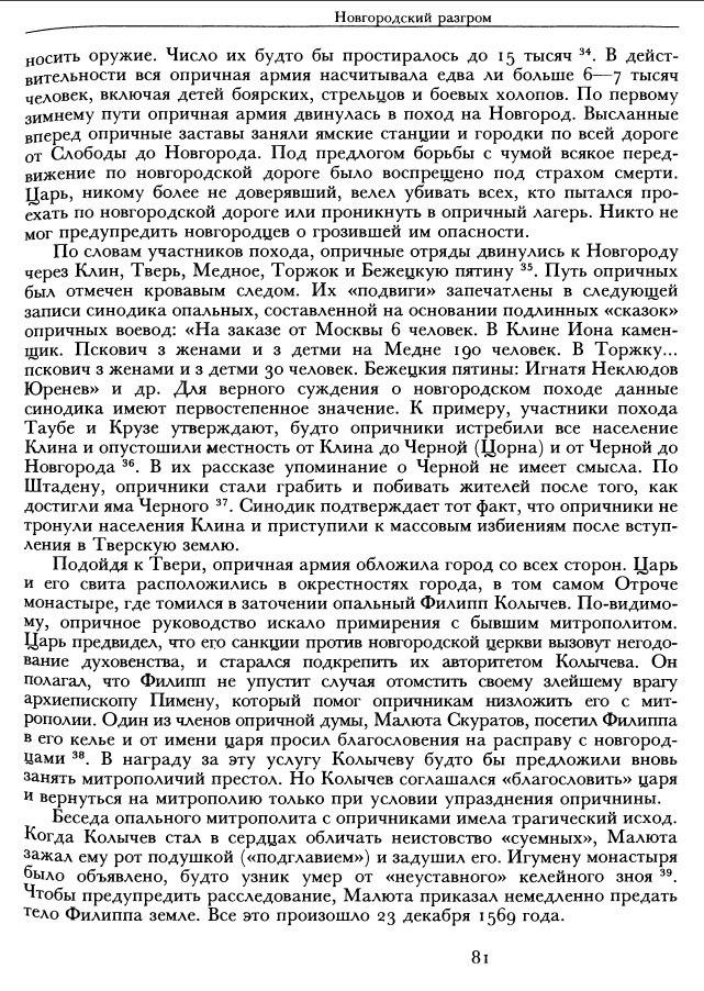 https://img-fotki.yandex.ru/get/194804/252394055.b/0_14acc5_2b4aca1_orig.jpg
