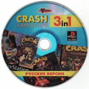 [3 In 1] Crash Bandicoot 1-3 [FullRUS] [Vector] - PSX Planet: SONY
