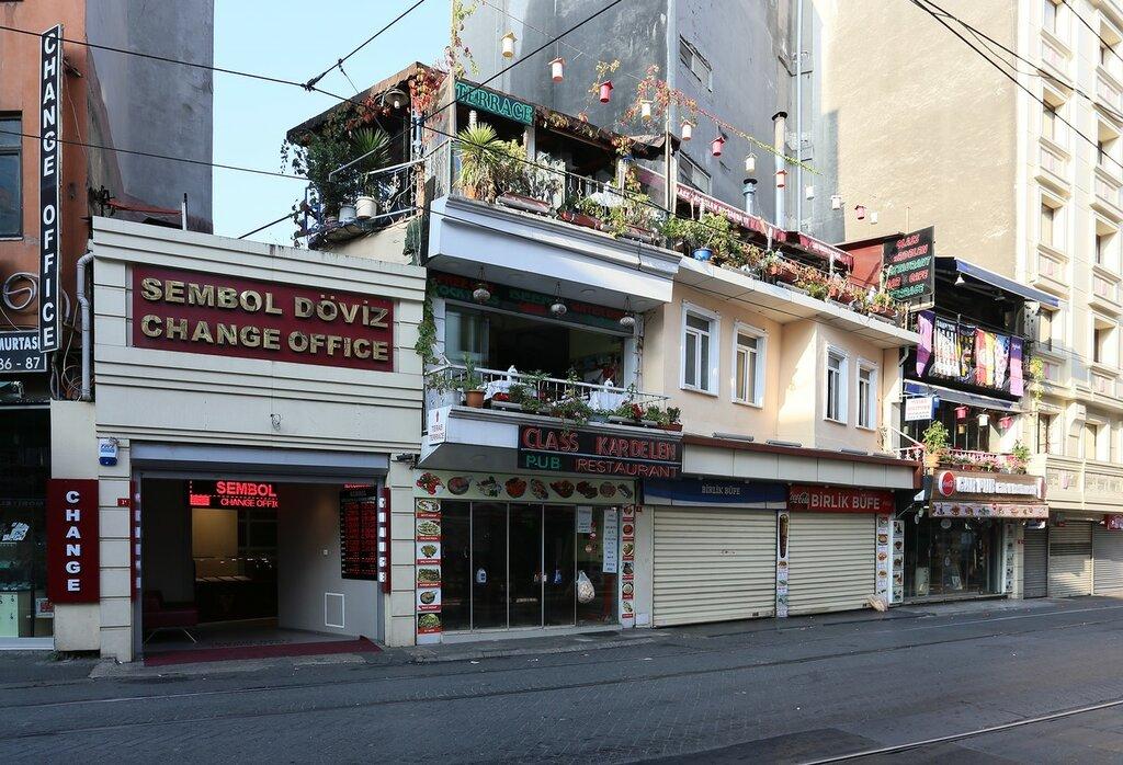 Стамбул. Улица Хюдавендигяр (Hüdavendigar Caddesi)
