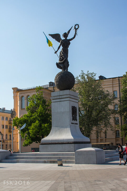 kharkiv-46.jpg