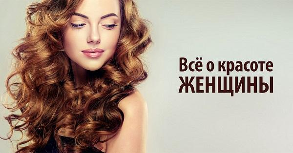 «Все женщины хотят быть красивыми. Они уверены, что так любовь мужчины будет им гарантирована. Они н