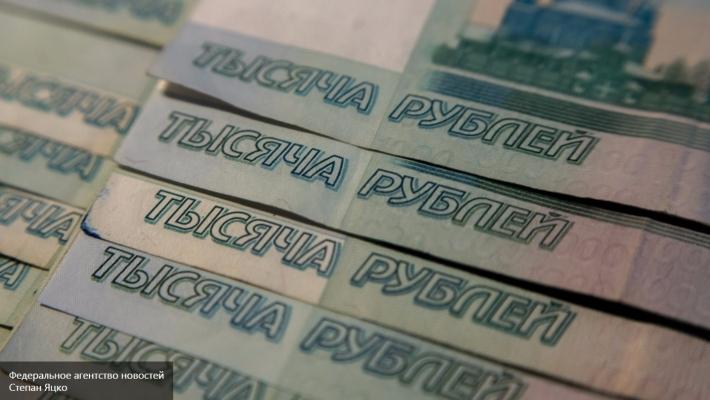 ВСчетной палате указали нариск поднятия инфляции вначале зимы
