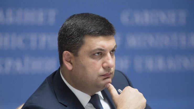 Гройсман: недостаток Пенсионного фонда в2017 предполагается науровне 156 млрд грн