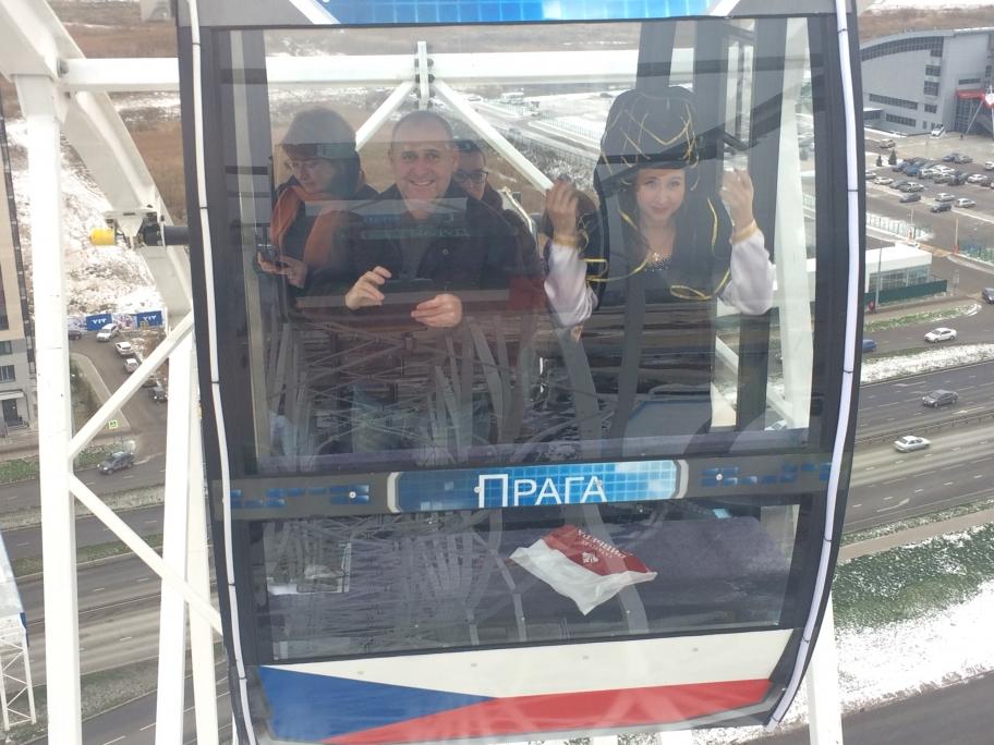 ВКазани наСибгата Хакима открылось 65-метровое колесо обозрения