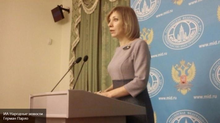 Захарова поведала опровале администрации Обамы