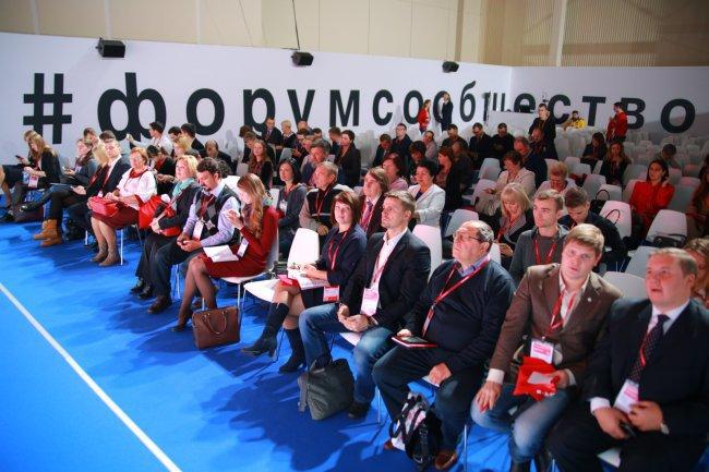 Выставка социальных проектов НКО пройдет вТюмени