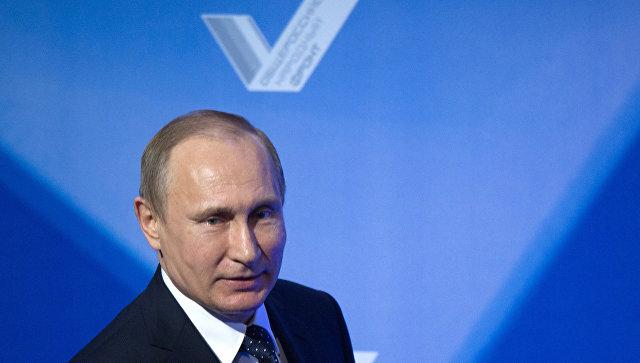 Путин вовторник примет участие витоговом «Форуме действий» ОНФ в российской столице