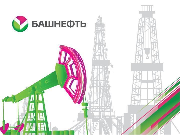 «Башнефть-полюс» может отказаться отэлектроэнергии «Лукойла»
