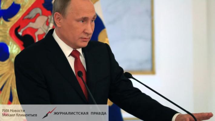 Никто неможет запретить открыто выражать свою позицию вполитике— Путин
