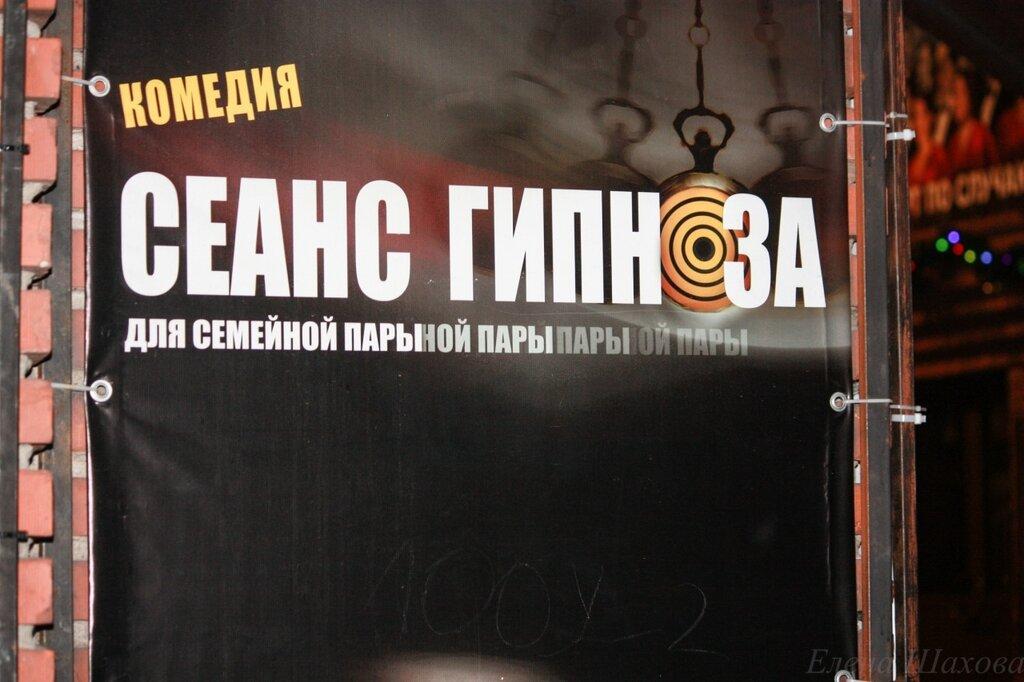 Театр - афиша-2.jpg
