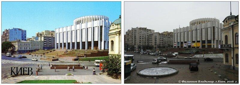 Вид на Украинский дом. г.Киев.