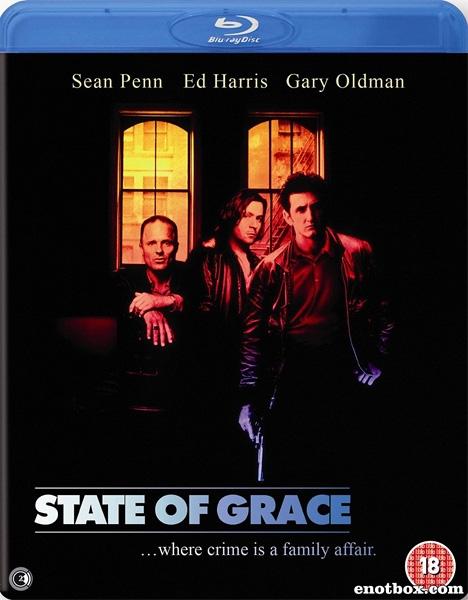 Состояние исступления / State of Grace (1990/BDRip/HDRip)