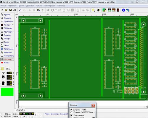 Модуль универсального интерфейса (МУИ) Вариант-2 0_1a8c65_cc492d90_L