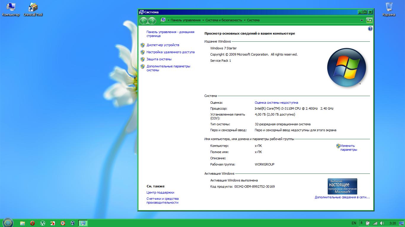 Скачать торрент Темы Windows 7