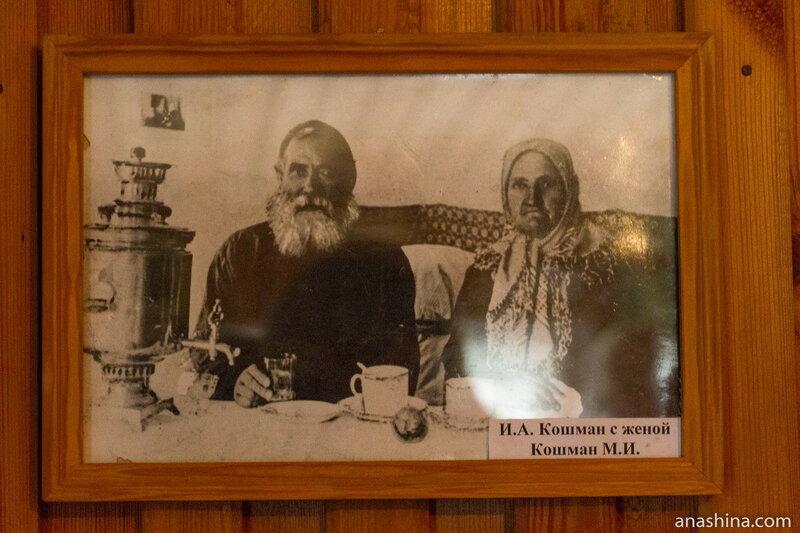 Фотография Иуды Кошмана и его жены