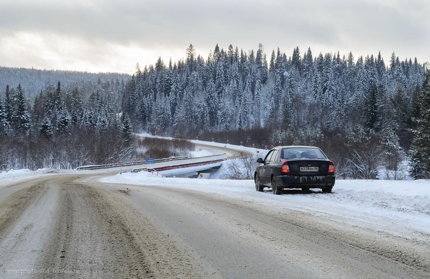 """Фото 1. Зимний пейзаж в нескольких километрах от природного парка """"Оленьи ручьи"""". Камера Nikon D5100. Объектив AF-S DX Zoom-Nikkor 17-55mm f/2.8G IF-ED. Настройки при съемке: 1/250 сек, 0 eV, приоритет диафрагмы, f/7.1, 45 мм, ИСО 250."""