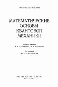 Литература о ИИ и ИР - Страница 3 0_136139_7a60a2ed_orig