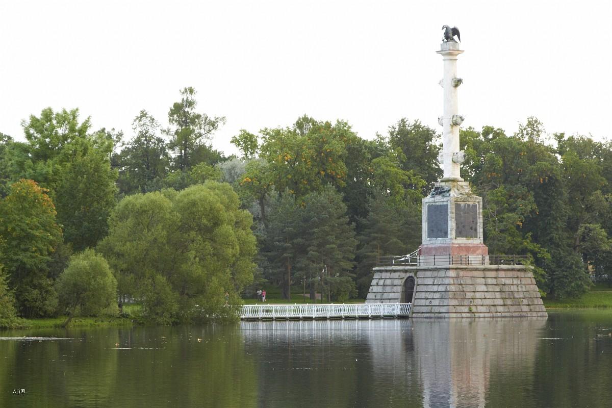 Окрестности Петербурга - Екатерининский парк