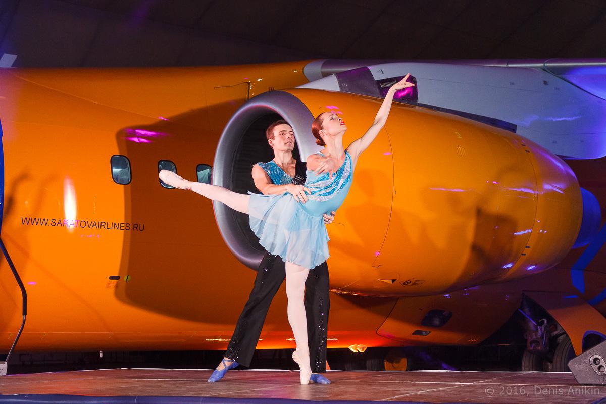 балет самолёт презентация ан-148 саратовские авиалинии вера шарипова фото 14