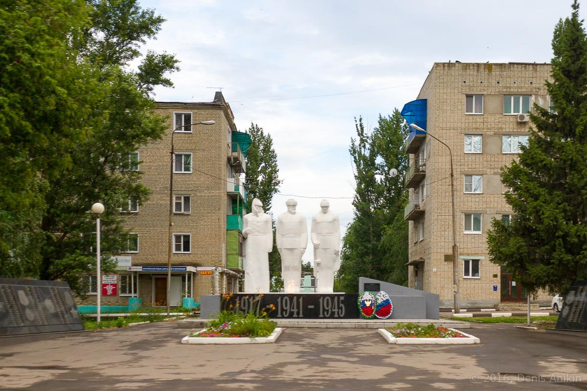 Калининск фото 6