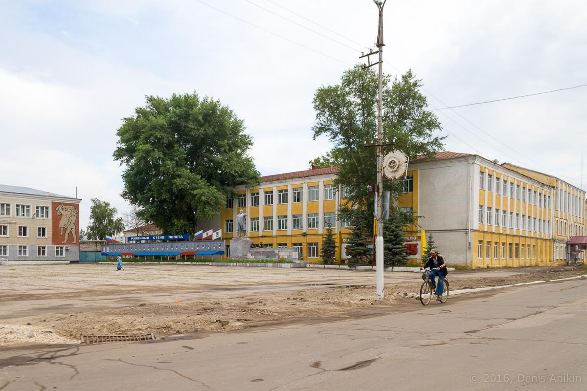 Калининск фото 7