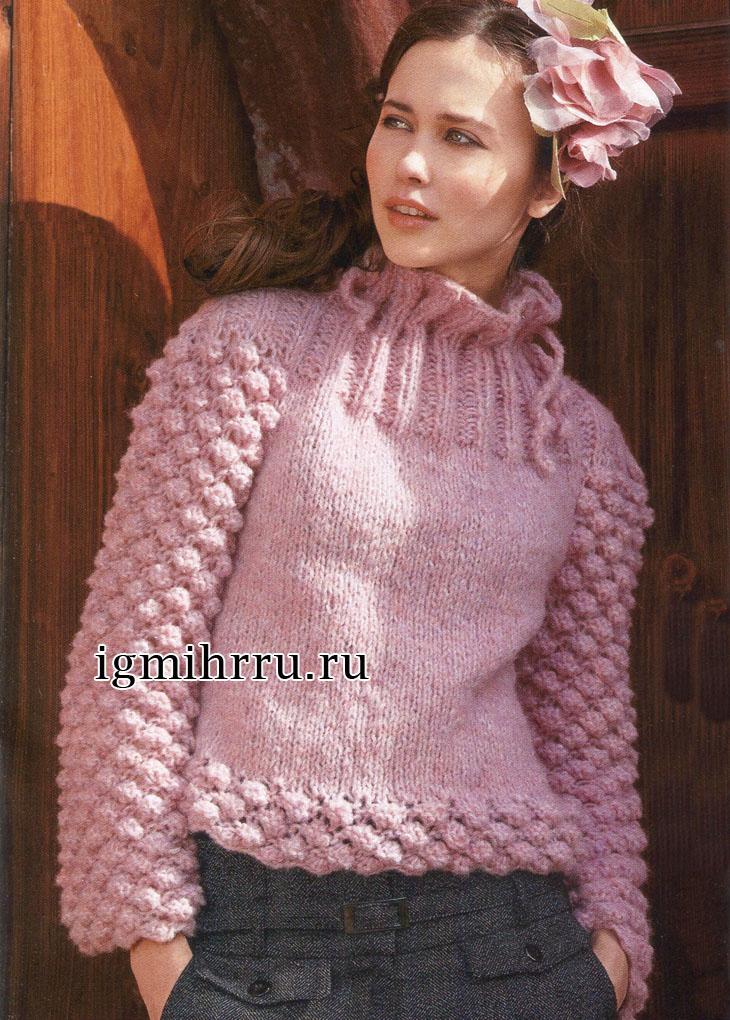 Розовый шерстяной пуловер с шишечками. Вязание спицами