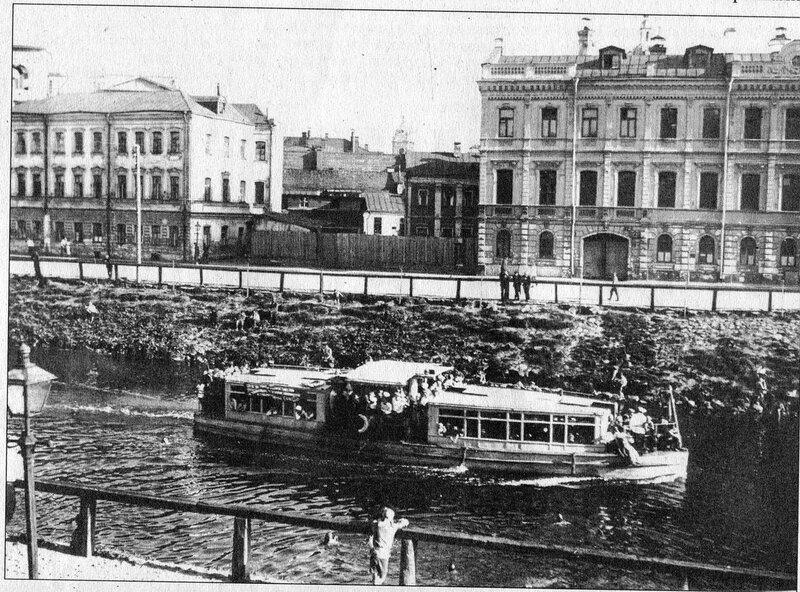 8595 Речной «трамвайчик» на Водоотводном канале 1935—1937.jpg
