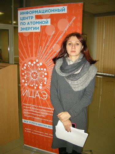 Ирина Белых.jpg