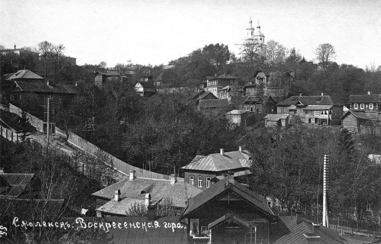 Воскресенская гора. 1910
