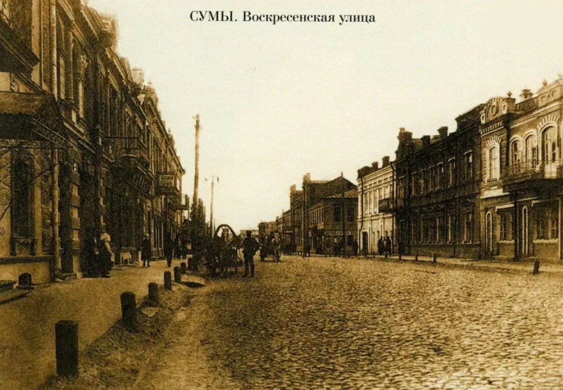 Улица Воскресенская