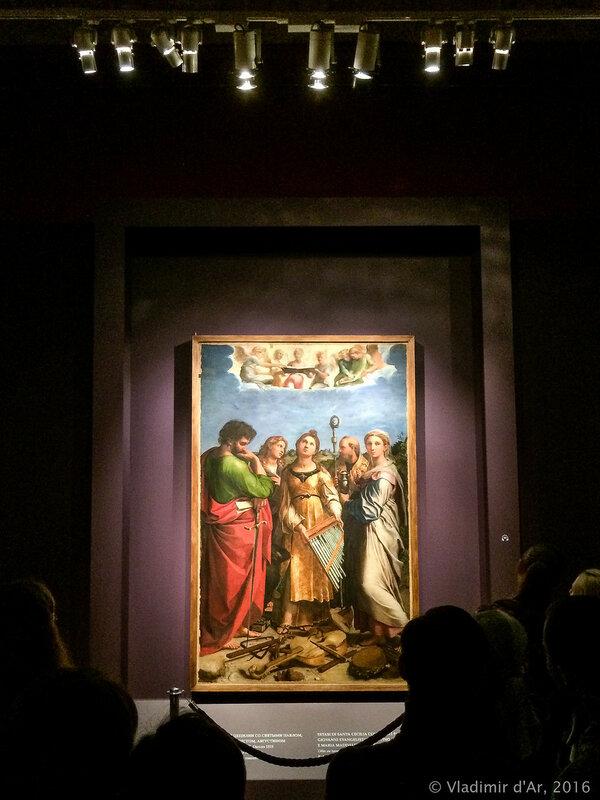 Рафаэль Санти. Экстаз Святой Цецилии со святыми Павлом, Иоанном Евангелистом, Августином и Марией Магдалиной.