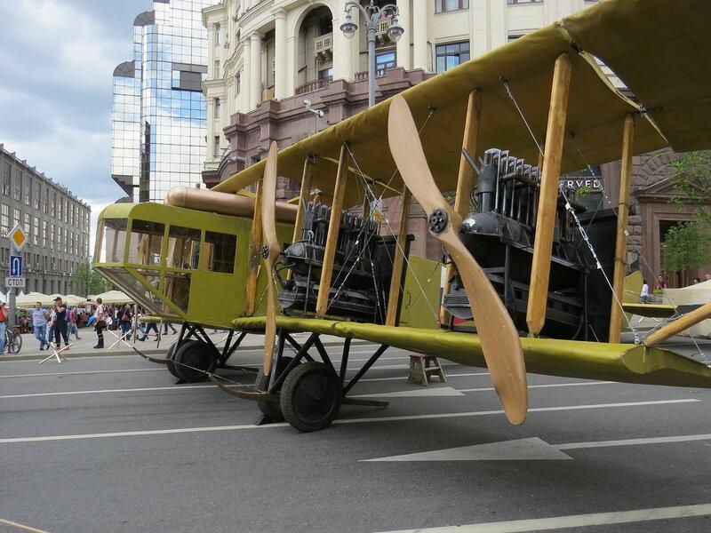 Илья Муромец _10900