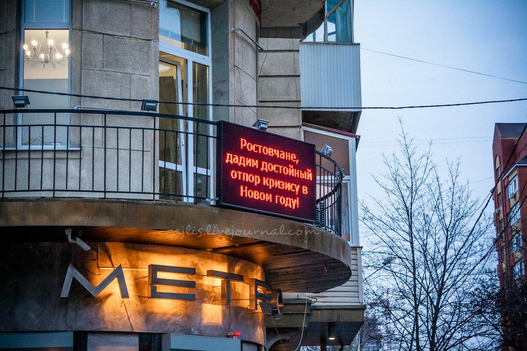 Предновогоднее. Фото: Саша Савичева