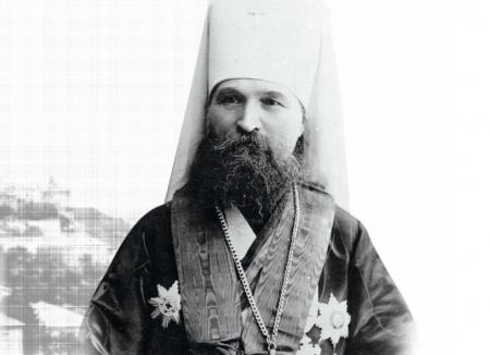 06.02.2017 21:34. Первый мученик революции. Священномученик Владимир (Богоявленский)