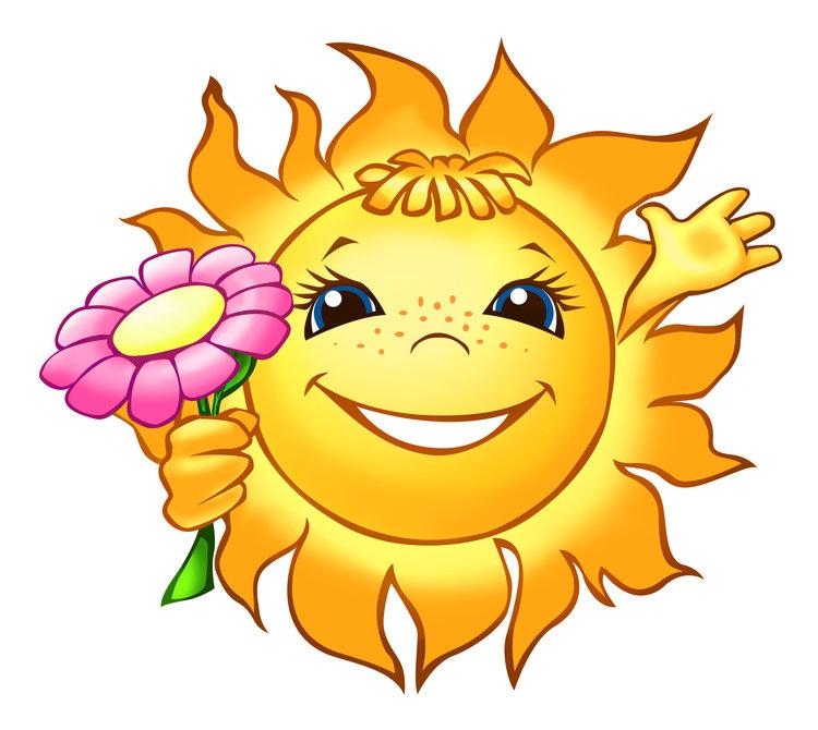 Открытки. 3 мая День Солнца! Солнце с розовым цветочком!