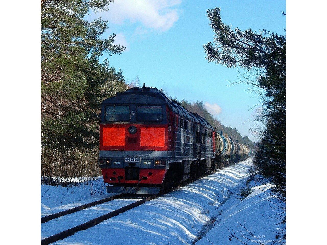 Поездка Кашин - Савёлово, апрель 2017г. 0_1723b0_90a2f515_XXXL