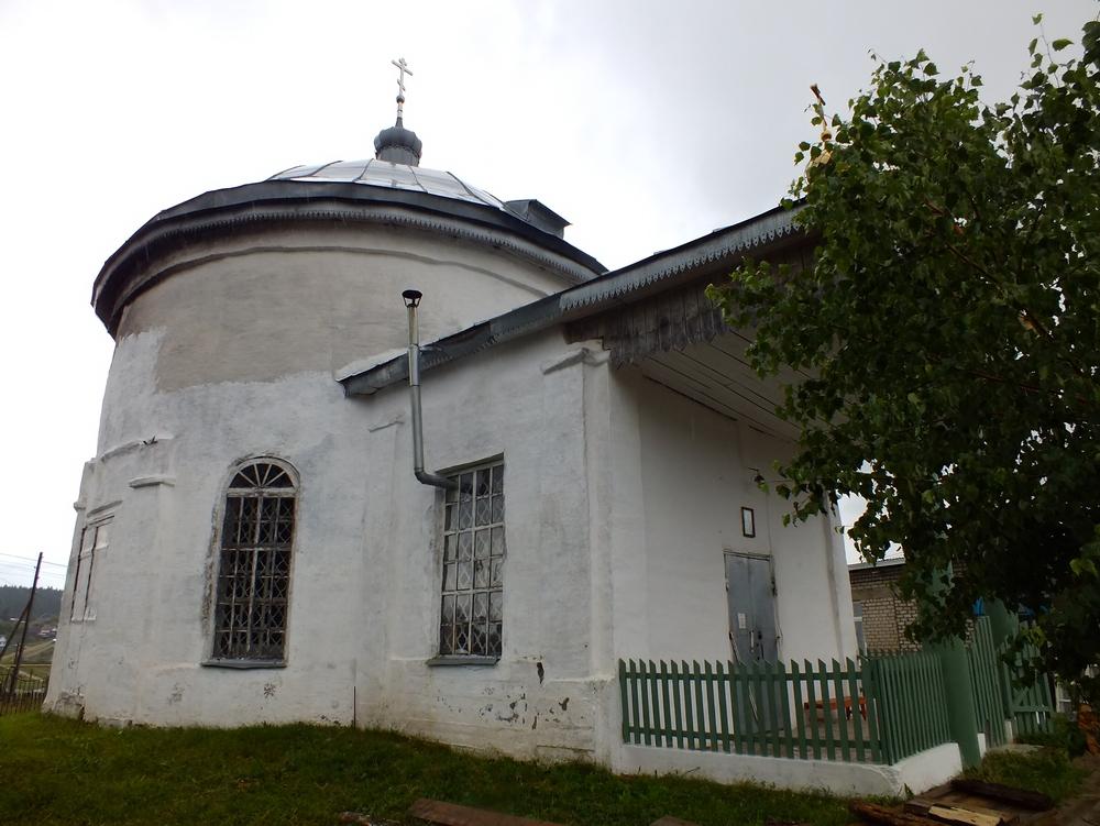 открытки церкви октябрьского района пермского края влияние римские