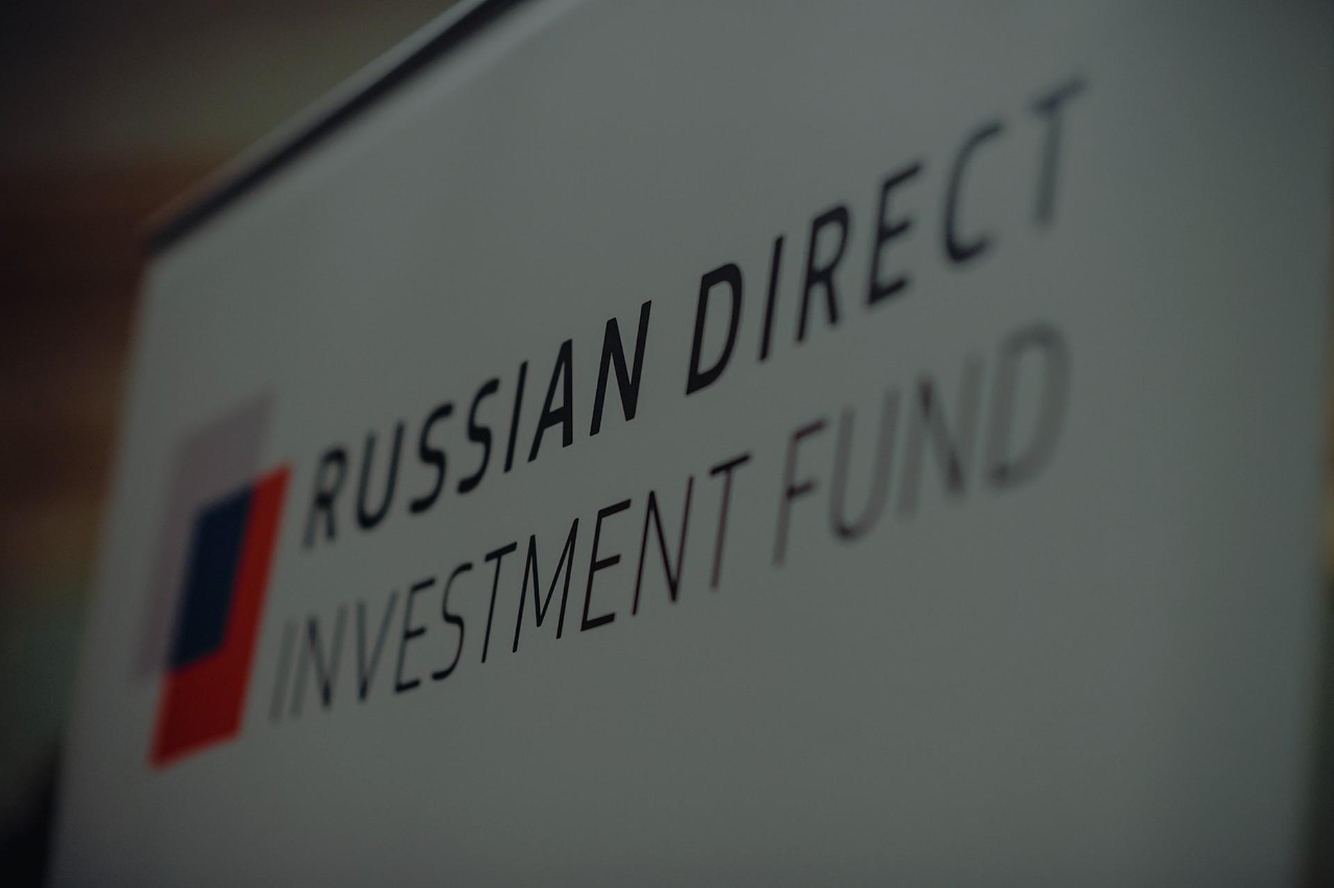 РФПИ смеждународными инвесторами собирается купить 25% акций аэропорта Пулково уВТБ