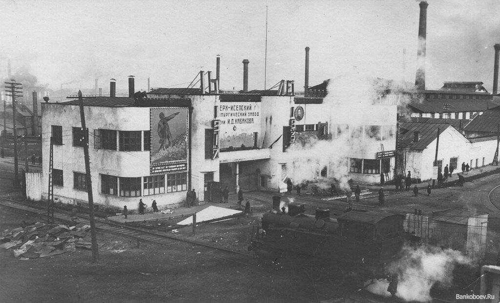 Проходная Верх-Исетского завода, 1933 г.