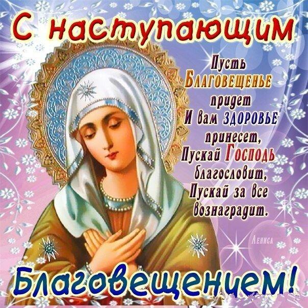 таких платьев пресвятая богородица поздравления другу камичи имеет свой
