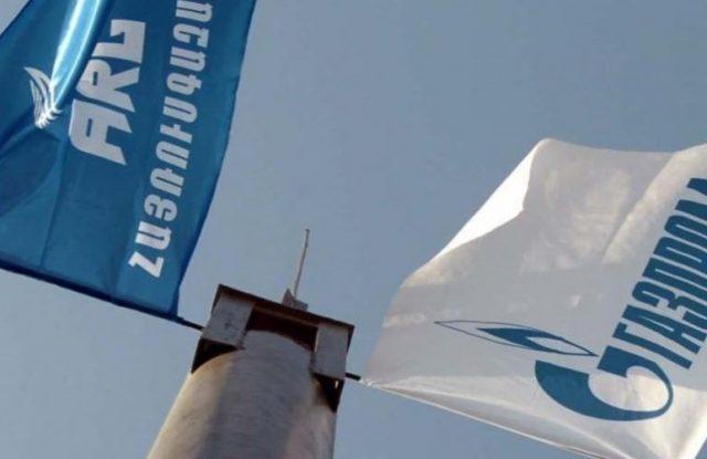 «Газпром» сделал предложение Грузии попоставкам газа итранзиту вАрмению