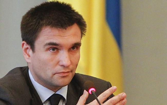 Руководитель МИД Швейцарии уверил Климкина впредоставлении безвиза украинцам