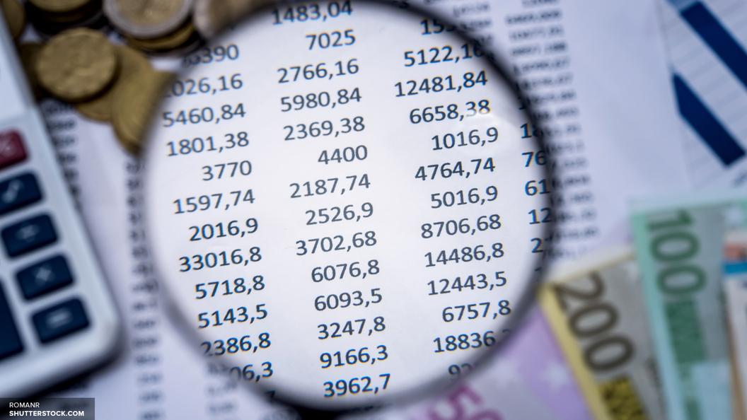 S&P отозвало долгосрочный рейтинг Российской Федерации