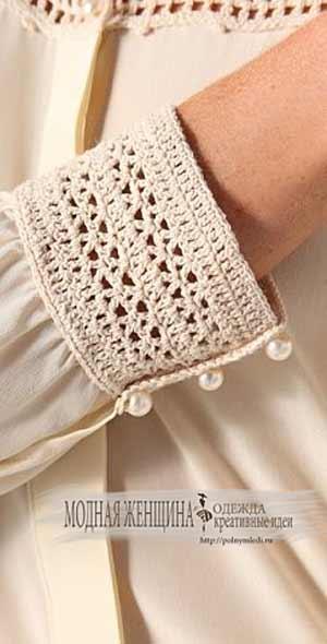 Переделка одежды. Удлиняем рукав с помощью стильной вставки из хлопка связанной крючком