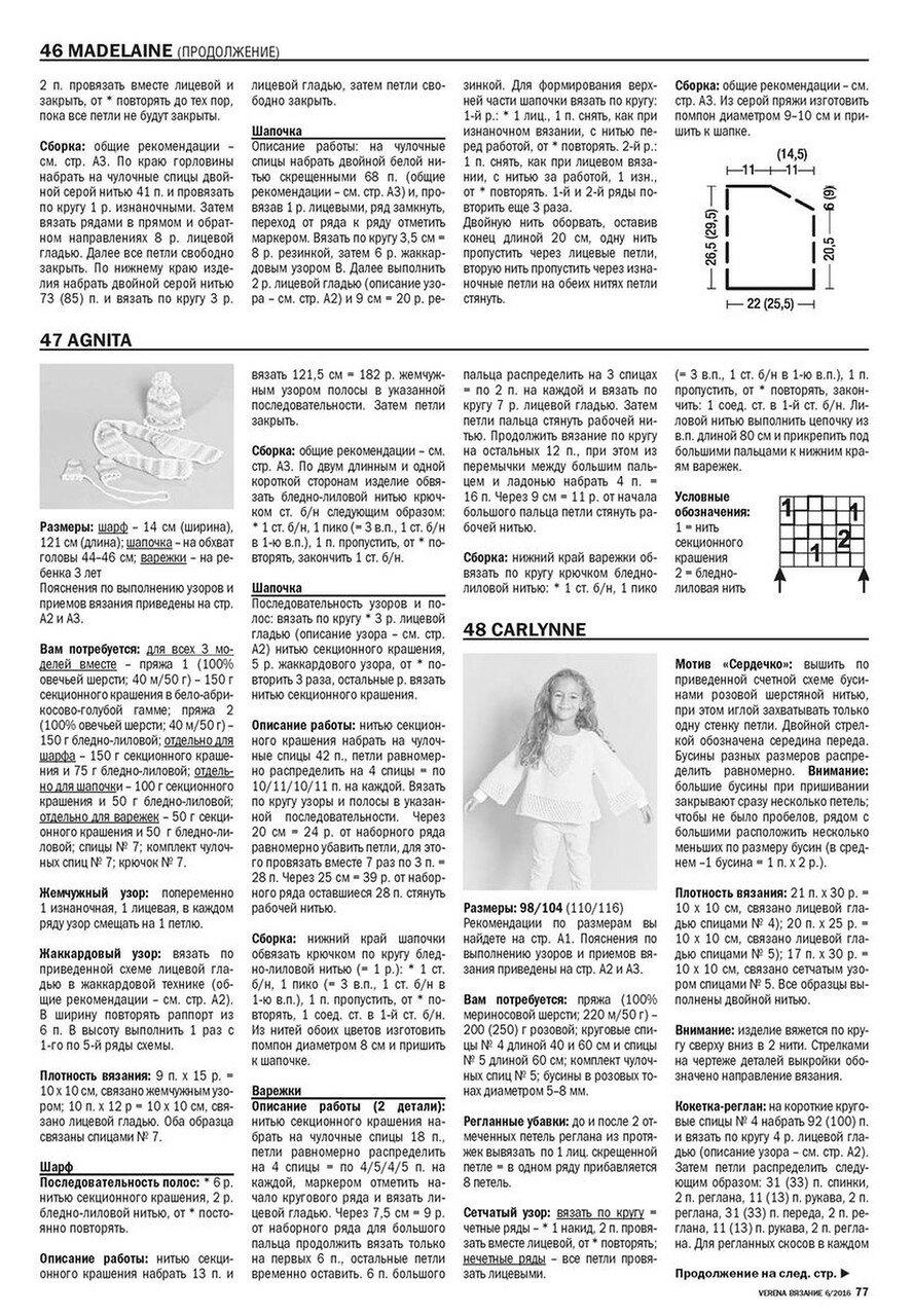 мультиварка energy en 227 инструкция по применению